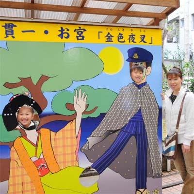 【熱海花めぐり2012フォトコンテスト】