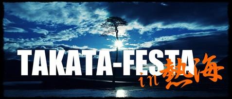 TAKATA-FESTA in ATAMI