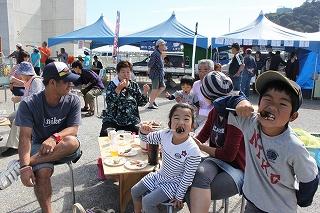 第3回 熱海 おさかなフェスティバル