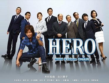 20140825-hero01.jpg